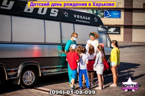 Пати бас Харьков - Party bus (4)