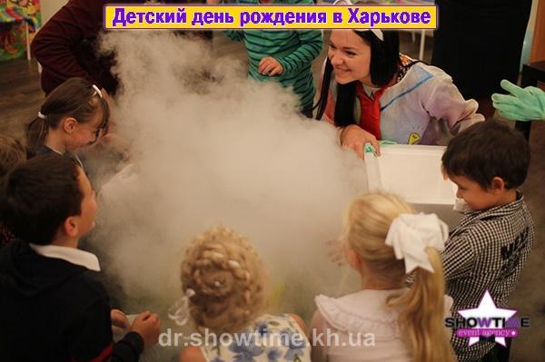 Школа магии (2)