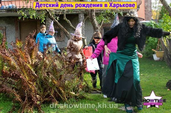 Школа магии (5)