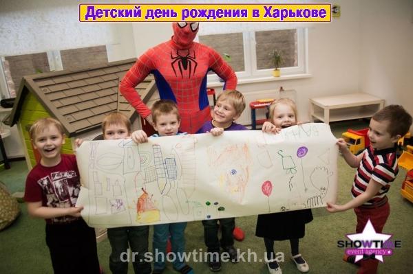 Детский день рождения Супергерои