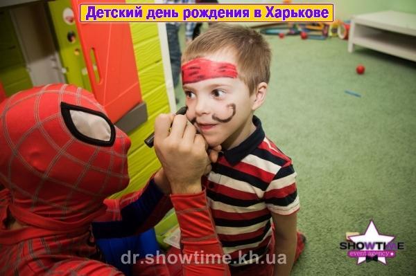 Супергерои (2)