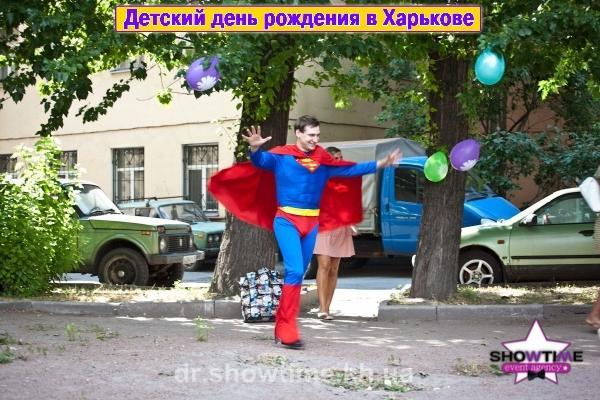 Супергерои (4)