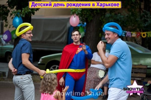 Супергерои (5)