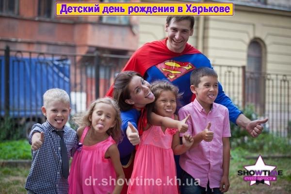 Супергерои (6)