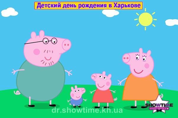 Детский день рождения Свинка пеппа