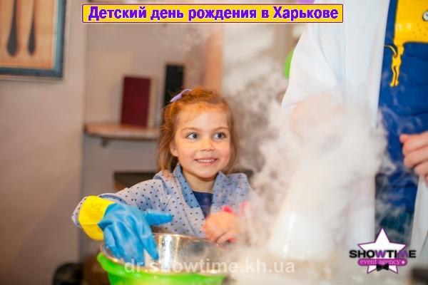 Юные химики (2)