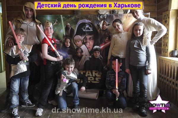 Звездные войны (4)