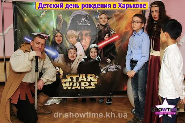 Звездные войны (5)