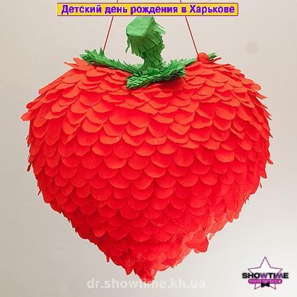 Пиньята в Харькове