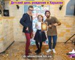 Детский день рождения в Харькове (19)