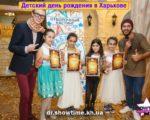 Детский день рождения в Харькове (20)