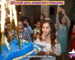 Детский день рождения в Харькове (23)