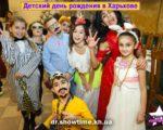 Детский день рождения в Харькове (8)