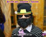 Детский день рождения в Харькове (9)