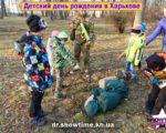 detskiy-den-rozhdeniya-v-harkove-13
