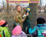 detskiy-den-rozhdeniya-v-harkove-14