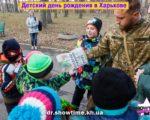 detskiy-den-rozhdeniya-v-harkove-16