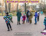 detskiy-den-rozhdeniya-v-harkove-19