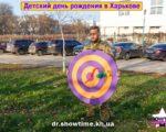 detskiy-den-rozhdeniya-v-harkove-2