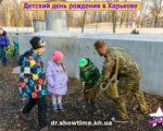 detskiy-den-rozhdeniya-v-harkove-20