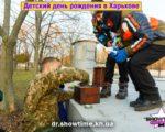 detskiy-den-rozhdeniya-v-harkove-22