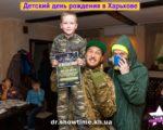 detskiy-den-rozhdeniya-v-harkove-24