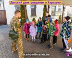 detskiy-den-rozhdeniya-v-harkove-5