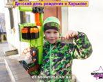 detskiy-den-rozhdeniya-v-harkove-8