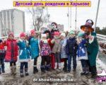 den-rozhdeniya-alisa-v-strane-chudes-10