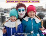 den-rozhdeniya-alisa-v-strane-chudes-11