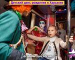 den-rozhdeniya-alisa-v-strane-chudes-12