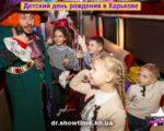 den-rozhdeniya-alisa-v-strane-chudes-13
