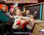 den-rozhdeniya-alisa-v-strane-chudes-14