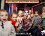 den-rozhdeniya-alisa-v-strane-chudes-15