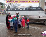 den-rozhdeniya-alisa-v-strane-chudes-16