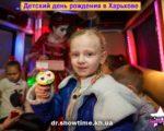 den-rozhdeniya-alisa-v-strane-chudes-17