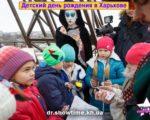 den-rozhdeniya-alisa-v-strane-chudes-18
