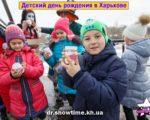den-rozhdeniya-alisa-v-strane-chudes-19