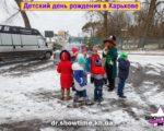 den-rozhdeniya-alisa-v-strane-chudes-3