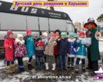 den-rozhdeniya-alisa-v-strane-chudes-4