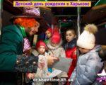 den-rozhdeniya-alisa-v-strane-chudes-5