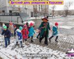 den-rozhdeniya-alisa-v-strane-chudes-6
