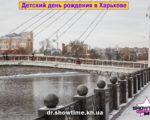 den-rozhdeniya-alisa-v-strane-chudes-7