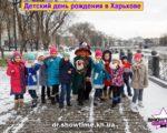den-rozhdeniya-alisa-v-strane-chudes-8