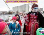 den-rozhdeniya-alisa-v-strane-chudes-9