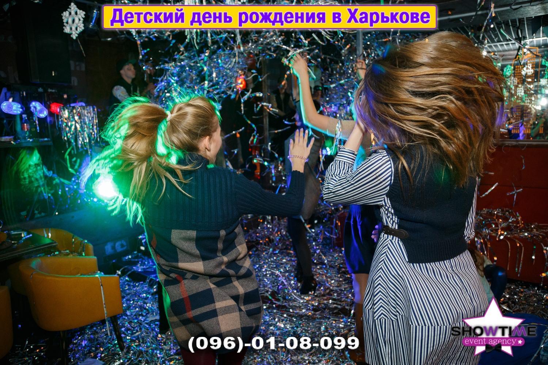 Бумажное шоу Харьков
