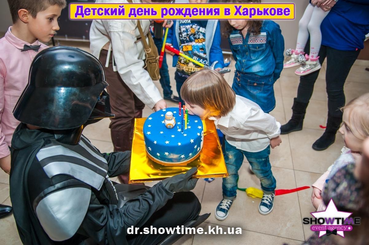День рождения Star Wars