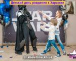 Звездные войны (7)