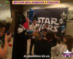 Звездные войны (8)