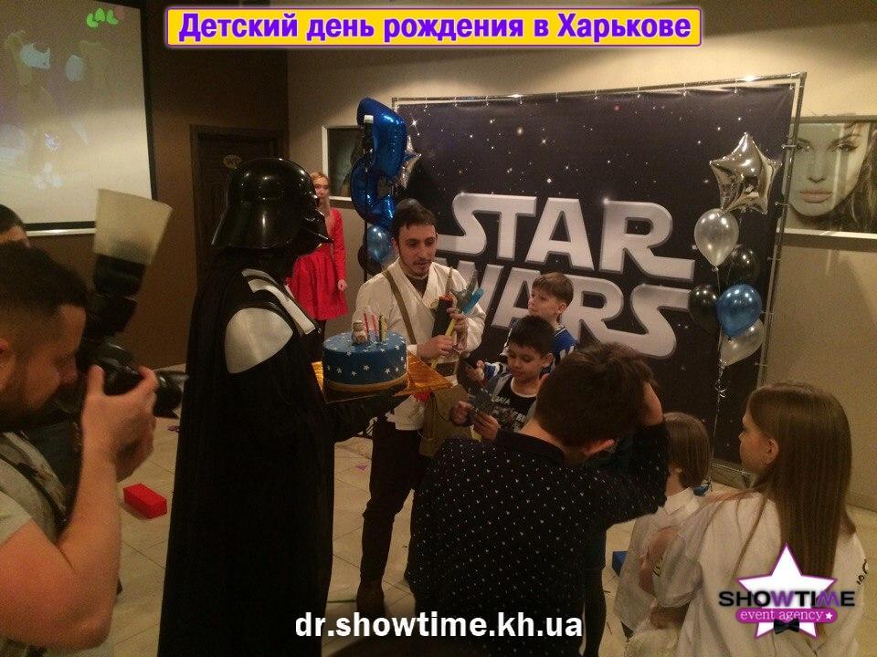 Детский день рождения Звездные войны